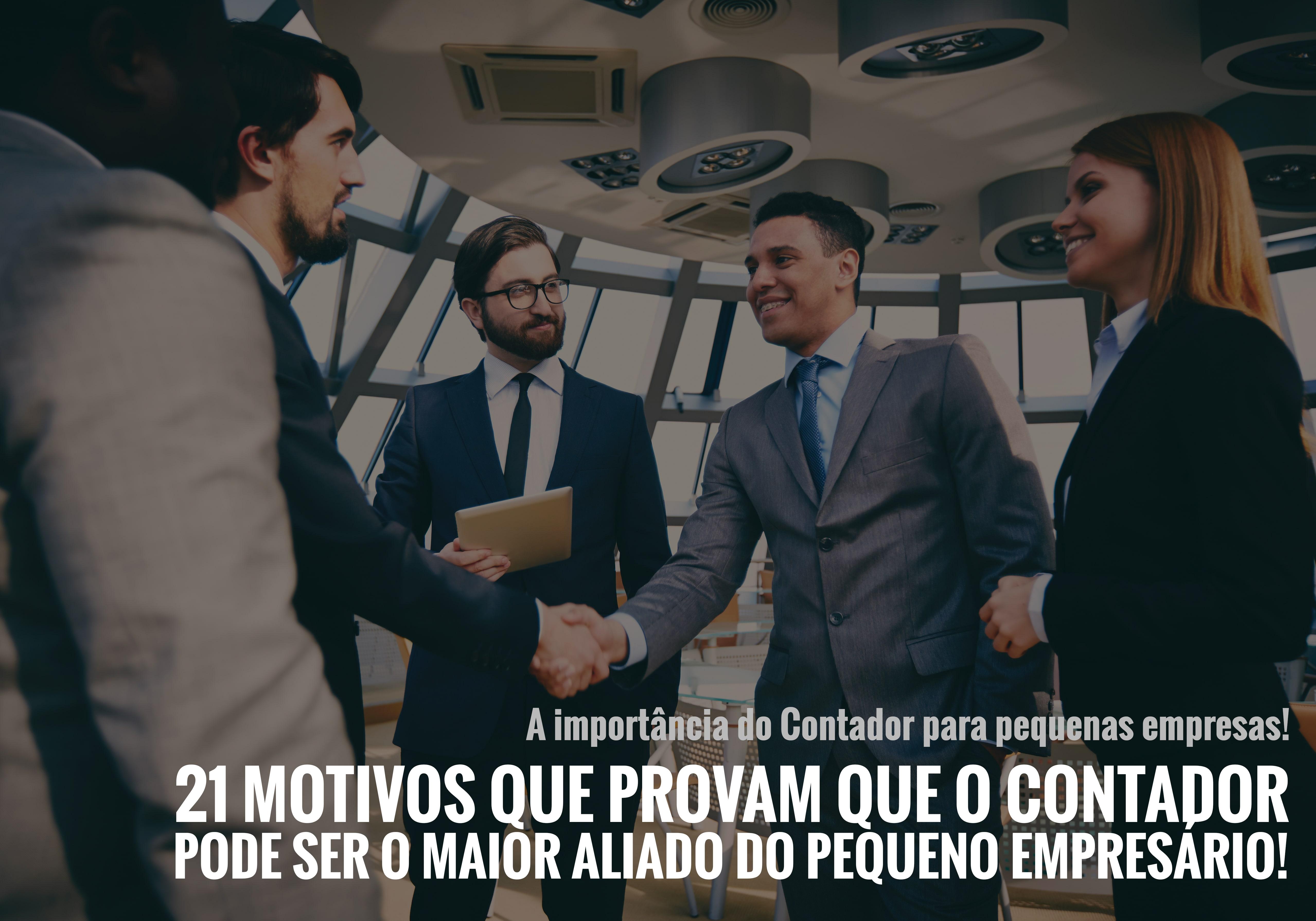 A importância do Contador para pequenas empresas!